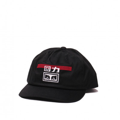 image: Warrior x Obey Snapback